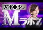【7/29(水)10:00】MラボZ#7 ゲスト 小林剛