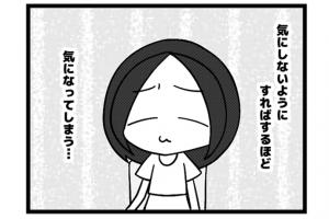 97本場 「卓外戦術」