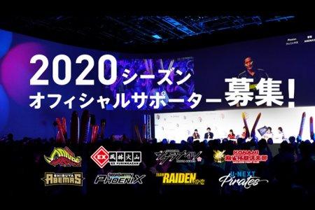 【Mリーグ】9月1日より「Mリーグ2020シーズンオフィシャルサポーター」募集開始!会員特典 として「Mリーグ牌譜ビューアー」の閲覧も可能に!