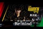 【8/14(金)24:00】「Mリーグ2019 Re:mind」~黒沢咲~