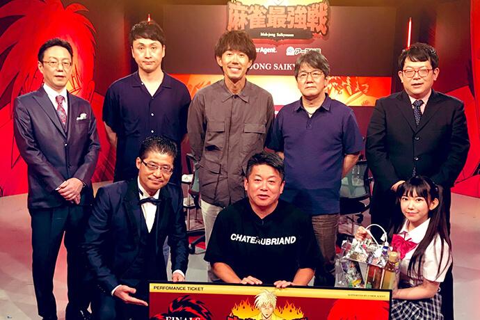 著名人同士の激闘を制してホリエモンこと堀江貴文さんがファイナルに進出!/麻雀最強戦2020 著名人最強決戦