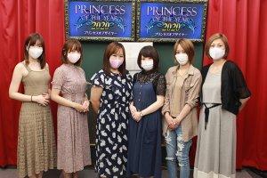 プリンセスリーグがリニューアルして開幕!「Princess of the year 2020」が8月18日12時より放送!