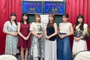 【8/23(日)12:00】Princess of the year 2020 一次予選グループB