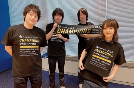 【Mリーグ】U-NEXT Pirates優勝記念グッズがオンラインストアで発売!