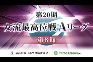 【9/3(木)19:00】【新入生登場】ぴよぴよ!乙女麻雀スクール【麻雀講座】