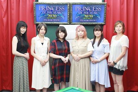 石井あやが首位通過 9月12日の準決勝からは前年度プリンセスの瑞原明奈が登場!/Princess of the year 2020二次予選結果