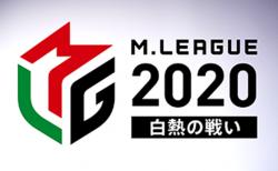 『Mリーグ2020~白熱の戦い~』10月6日(火)よる23時00分より「BS朝日」で放送決定!