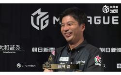渋谷ABEMAS 藤田晋監督「今季は競馬で言えば叩き3戦目」