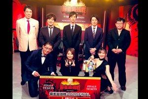 【9/26(土)15:00】麻雀最強戦2020 最強「M」トーナメント