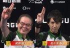 【10/20  Mリーグ2020 結果】麻雀格闘倶楽部が前原、寿人と怒涛の攻撃で連勝!チームは最下位脱出!