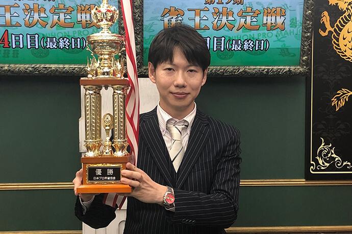 矢島亨が着順勝負の最終戦を制して雀王初戴冠!雀竜位、日本オープンとの三冠を達成!/第19期雀王決定戦