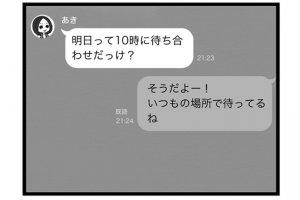 131 本場 「打ち間違い」