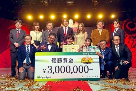 多井隆晴が積年の思いを叶えて遂に最強位の座を勝ち取る!/麻雀最強戦2020 ファイナル