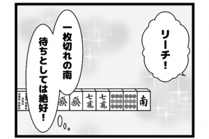 138本場 「プレゼント」
