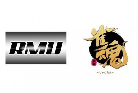 RMUの公式タイトル戦を雀魂で開催 対局配信にVtuberも起用