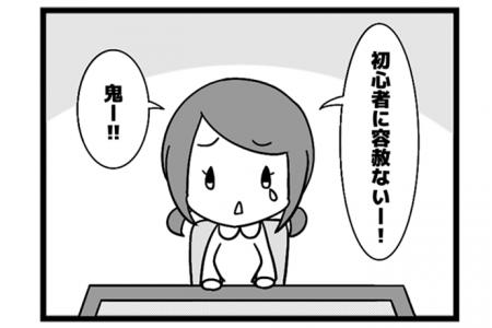 149本場 「2月2日」