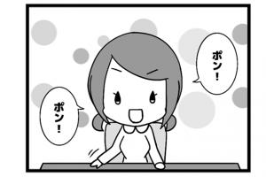 151本場 「大チャンス!」