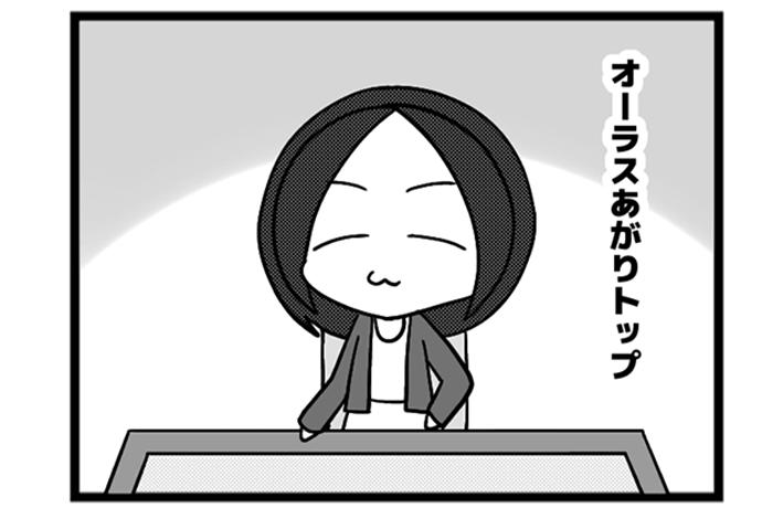 153本場 「慢心禁止」