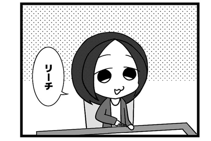 165本場 「ペラペラ」