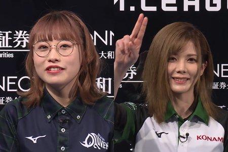 【4/13 Mリーグ2020 結果】ドリブンズ・丸山、麻雀格闘俱楽部・高宮が勝利!女性選手が次々に高打点を決める1日に!