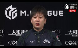 【4/20 Mリーグ2020 1戦目結果】ドリブンズ・園田が多くのアガリを決めてトップ!!