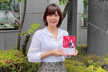 作家 新川帆立「麻雀は手のかかる彼女みたいな存在です」【マージャンで生きる人たち第39回】