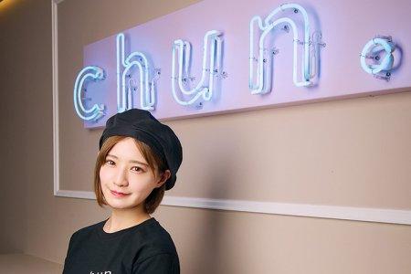 元乃木坂46、日本プロ麻雀連盟の中田花奈さんが自身がオーナーの麻雀カフェ『chun.』の完成を報告、6月15日にオープン!