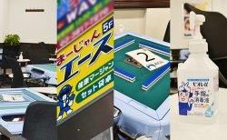 新規オープンの麻雀店!RMU、麻将連合の道場も開催中の「まーじゃんエース」に行ってみよう!