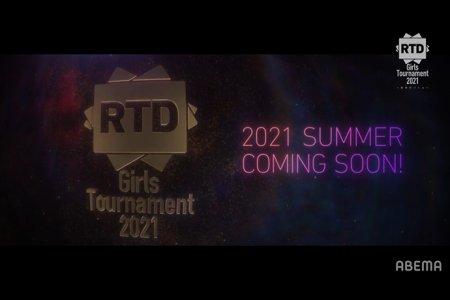 RTD Girls Tournament2021~新世代バトル~が今夏開催!中田花奈、武田雛歩、長澤茉里奈が出場予定!