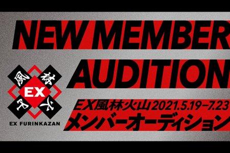 KADOKAWAサクラナイツ・森井巧監督「オーディションでのプロセスや結果は、今後の選考に非常に参考になる」