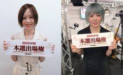 佐月麻理子、川原舞子が勝ち上がり 第19回女流モンド杯出場へ/第8回女流モンドチャレンジマッチ