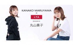 赤坂ドリブンズ・丸山奏子がアパレルブランド「LIVERTINE AGE」とのコラボパーカー、Tシャツの販売予約を開始!メイキング動画も公開!