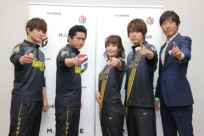 TEAM RAIDEN / 雷電 芸能界きっての雀士、萩原聖人率いる超攻撃的チーム