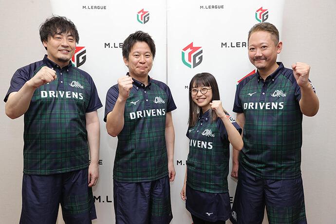 赤坂ドリブンズ   Mリーグ初代チャンピオン〜勝利への貪欲な執念〜