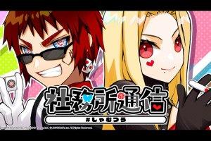 オンライン麻雀ゲーム『雀魂』雀聖1以上のユーザーが集結した戦い!「2021雀魂双聖戦」が8月10日(火)から開催!