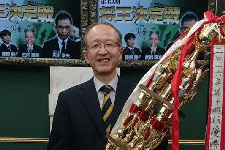 井出洋介-麻雀界を押し上げた超パワーワード・元祖「東大式」