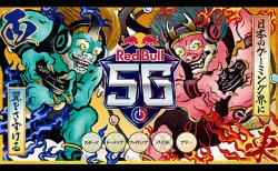 レッドブル主催のeスポーツイベント「Red Bull 5G 2021」に『雀魂』が選出!
