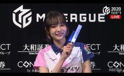 岡田紗佳が大きく引き離して勝利した試合を解説-Mリーグ2020 レギュラー71日目 第1試合