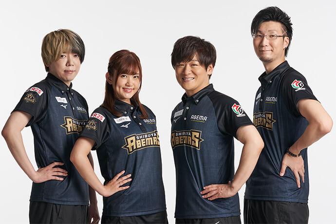 渋谷ABEMAS | 若手・中堅共に最強のメンバーが揃ったドリームチーム!