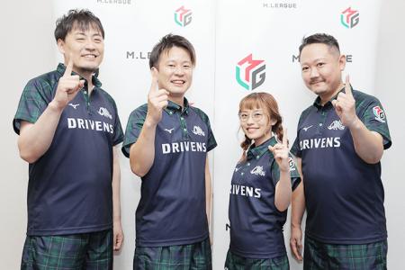 赤坂ドリブンズ | Mリーグ初代チャンピオン〜勝利への貪欲な執念〜