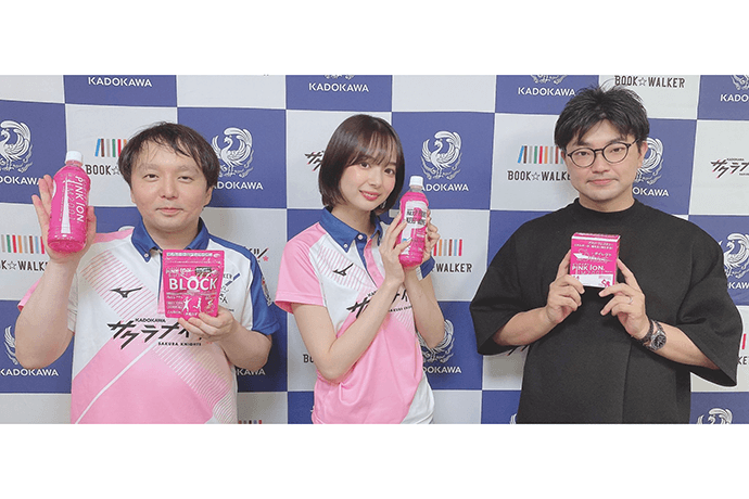 【Mリーグ】スポーツドリンクの『ピンクイオン』がKADOKAWAサクラナイツのチームスポンサーに就任!