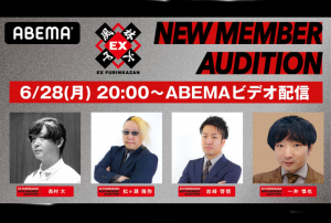 【Mリーグ】渋谷ABEMASが多井隆晴、白鳥翔、松本吉弘、日向藍子との選手契約延長を発表