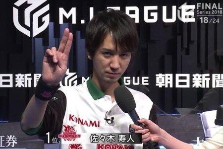 麻雀格闘倶楽部の魔王 | 佐々木寿人プロの強さ、雀風、魅力に迫る