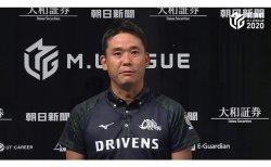 赤坂ドリブンズ・越山剛監督 | 麻雀業界・自チームの勝利を見据える眼差し