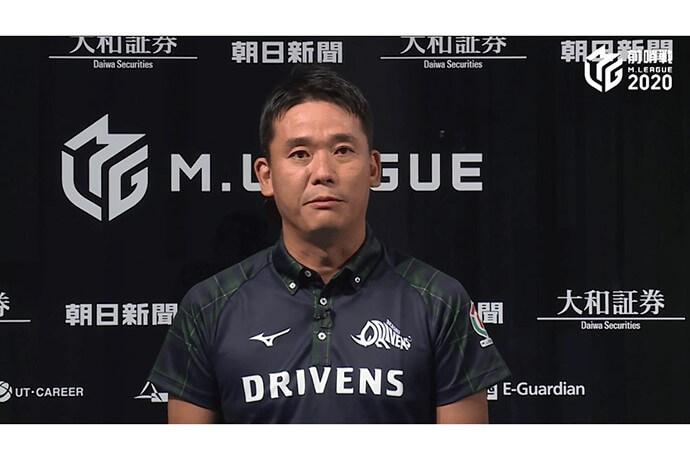 赤坂ドリブンズ・越山剛監督   麻雀業界・自チームの勝利を見据える眼差し