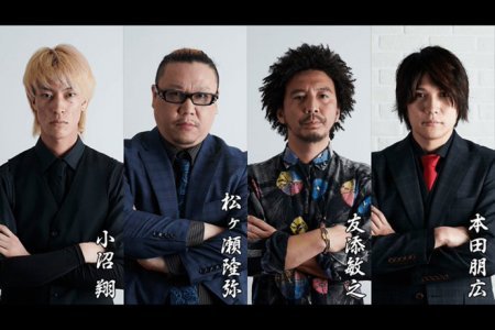【Mリーグ】EX風林火山オーディション決勝戦 7月23日(金)正午よりABEMAPPVで生放送!