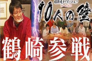 異色の経歴を持つ新人・鈴木麻美の意外な過去と麻雀の腕に迫る