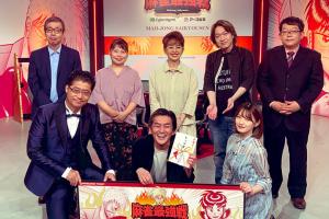 業界を引っ張り続ける麻雀バガボンド・滝沢和典の魅力とその美しい雀風
