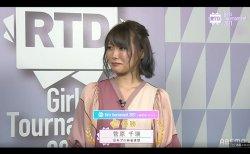 菅原千瑛がプレッシャーに耐えきって初タイトルを獲得!/RTD Girls Tournament2021~新世代バトル~ 決勝結果