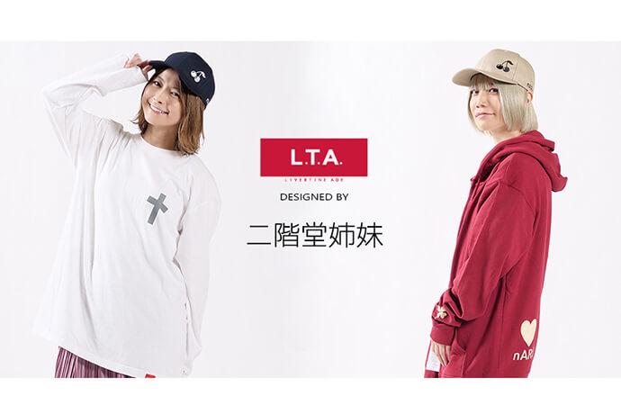 EX風林火山・二階堂亜樹、瑠美がアパレルブランド「LIVERTINE AGE」とのコラボキャップ、パーカー、Tシャツの販売予約を開始!メイキング動画も公開!